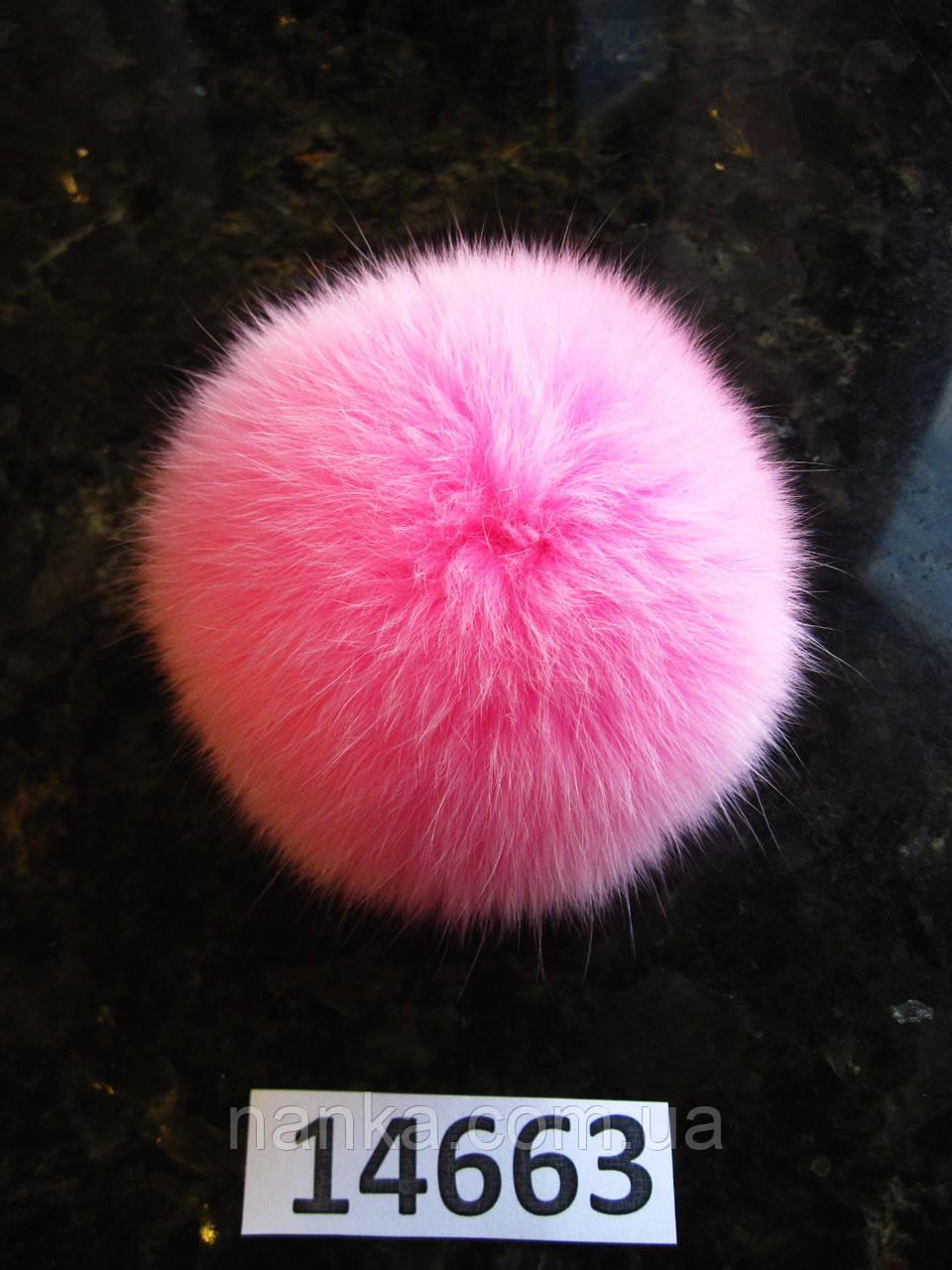 Меховой помпон Песец, Розовый, 12 см,14663