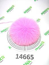 Меховой помпон Песец, Розовый, 12 см,14665, фото 2