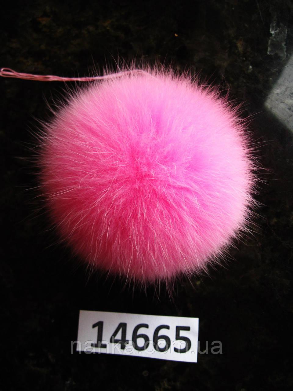 Меховой помпон Песец, Розовый, 12 см,14665