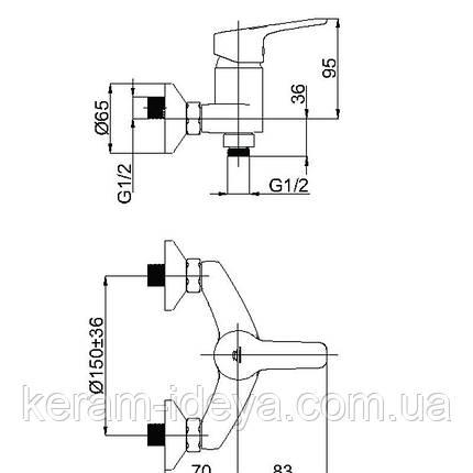 Смеситель для душа Rubineta Uno-12 (WT) N20071, фото 2