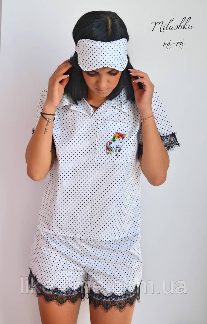 Женская стильная пижама в горох с маской в комплекте   продажа 341dad904a93f