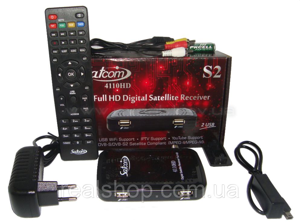 Satcom 4110 HD AC3  ресивер  + бесплатная прошивка!