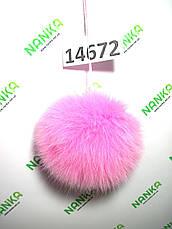 Меховой помпон Песец, Розовый, 11 см,14672, фото 3