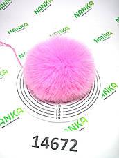Меховой помпон Песец, Розовый, 11 см,14672, фото 2