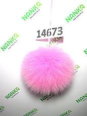 Меховой помпон Песец, Розовый, 11 см,14673, фото 2