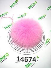 Меховой помпон Песец, Розовый, 12 см,14674, фото 2