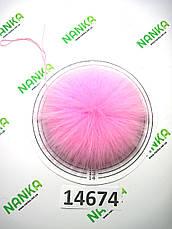 Меховой помпон Песец, Розовый, 12 см,14674, фото 3
