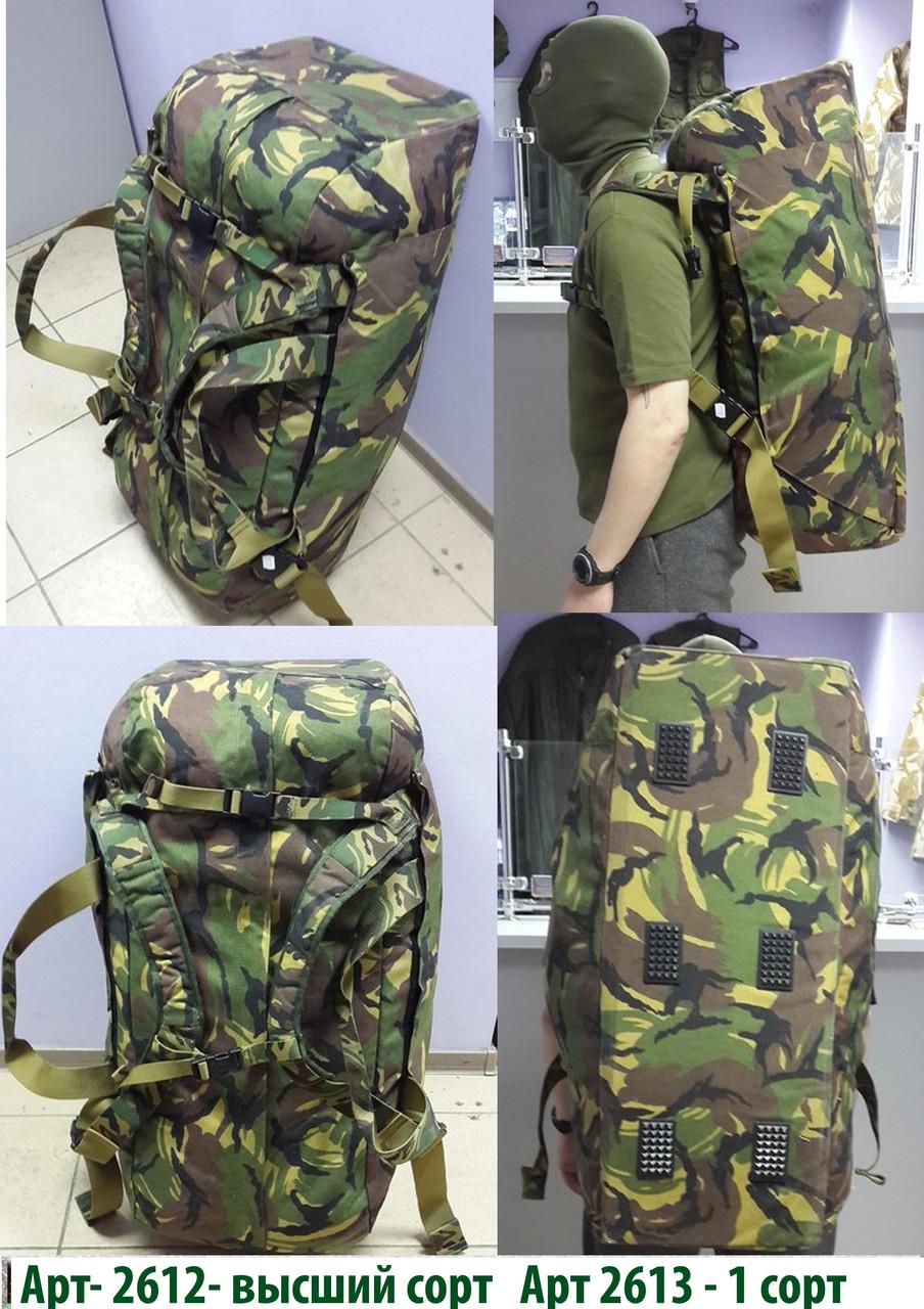 Транспортная сумка-рюкзак, Голандской армии Б/У высший  сорт