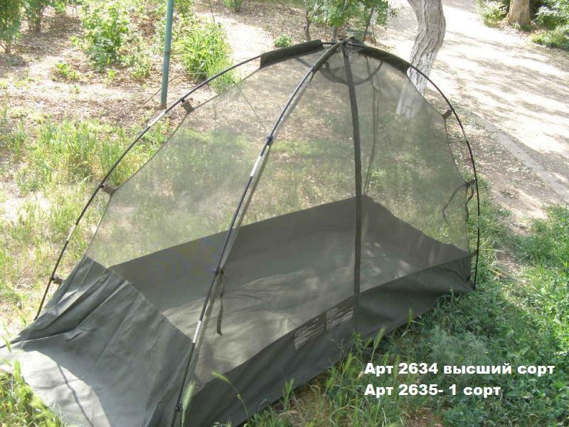 Палатка Антимоскитная  - Армия Великобритании Б\У Высший сорт