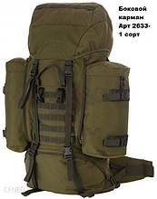 Бічний кишеню/подсумок для рюкзаків Berghaus Оригінал Б/У 1 сорт