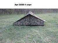 Палатка Армейская DPM - Армия Голландии 1 сорт
