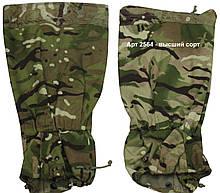 Гамаши ( гетры ) MTP  армии Великобритании , Б/У высший сорт