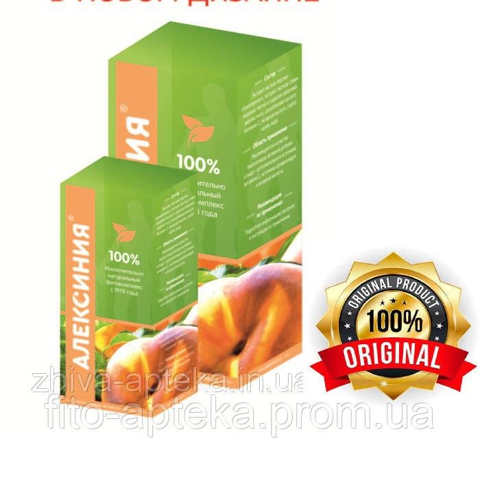 АЛЕКСИНИЯ - экстракт листьев персика. Противоопухолевый препарат  (аналог - Сафол)
