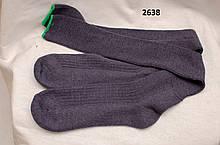 Термошкарпетки Extreme Cold Сірі Оригінал Швеція пара