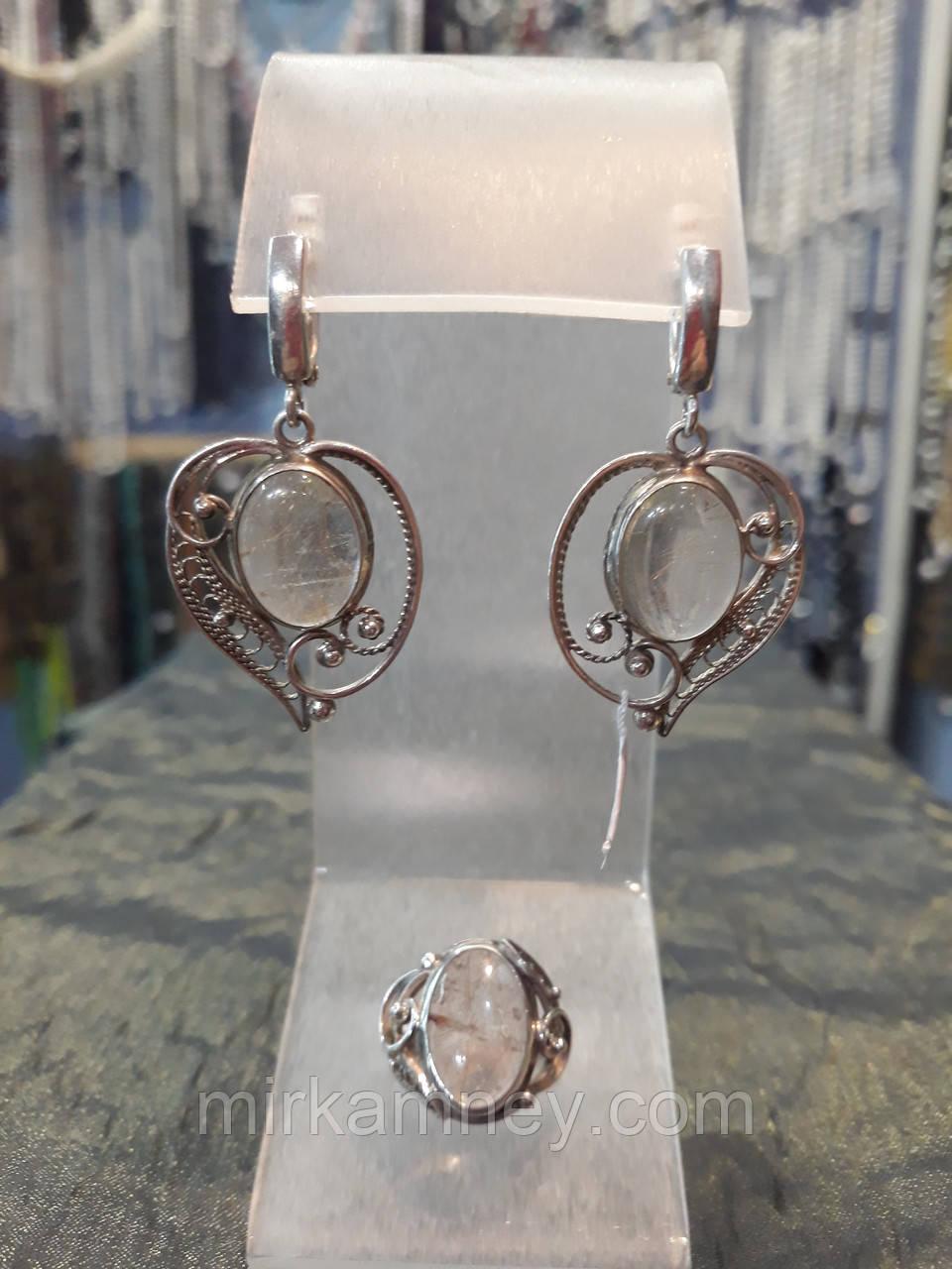 Шикарный серебряный комплект ручной работы серьги и кольцо с камнем кварц волосатик