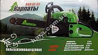 Бензопила Карпаты КБП 52-3.5