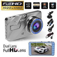 Видеорегистратор Full HD с выносной камерой заднего вида