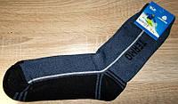 Носки мужские теплые Термо махровые размер 40-44 серо-синие