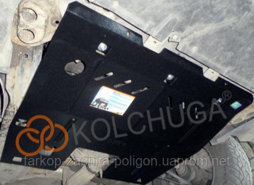 Защита картера Citroen Jumpy III (только 2,0HDi) с 2007-2016 г.