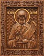 Икона святой Виталий Александрийский