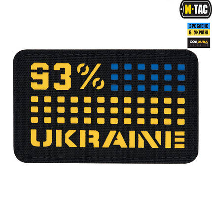 M-Tac нашивка Ukraine/93% горизонтальная Laser Cut Yellow/Blue/Black, фото 2