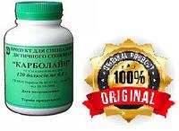 Карболайн 120таб (болюсы). Качественный сорбент
