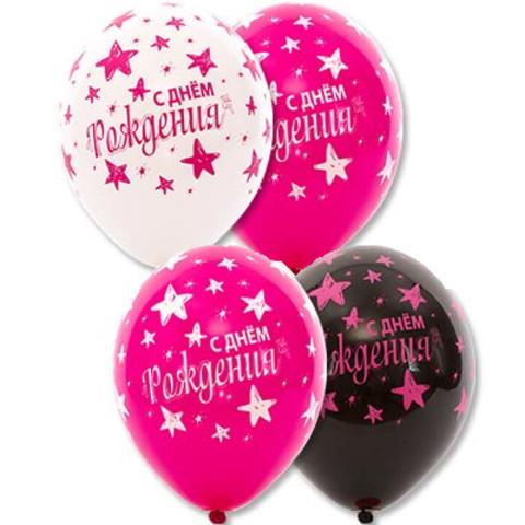 Надписи на шарах на день рождения прикольные в Днепре