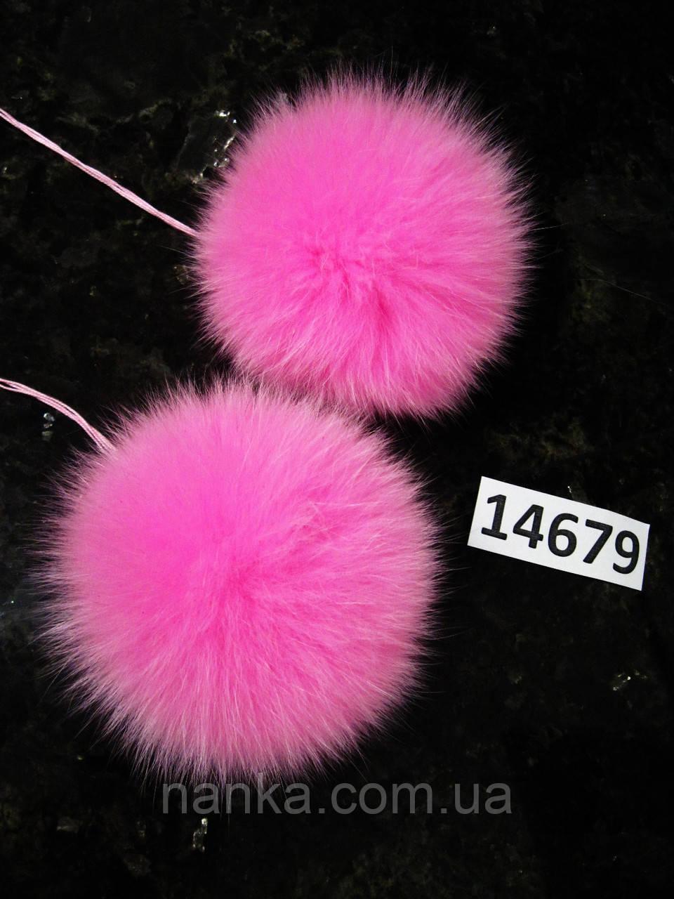 Меховой помпон Песец, Розовый, 11 см, пара 14679