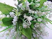 Ландыши  белые, в-30 см (10/6) (цена за 1 шт. + 4 гр.) , фото 1
