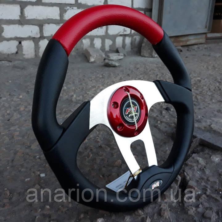 Руль универсальный № 572 (красного цвета).