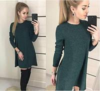 Трикотажное платье с рукавом зеленого цвета