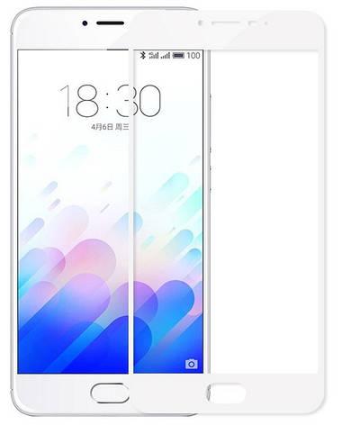 Защитное стекло для Meizu M3 Note 2.5D 0.3mm с рамками Прозрачное / белый, фото 2