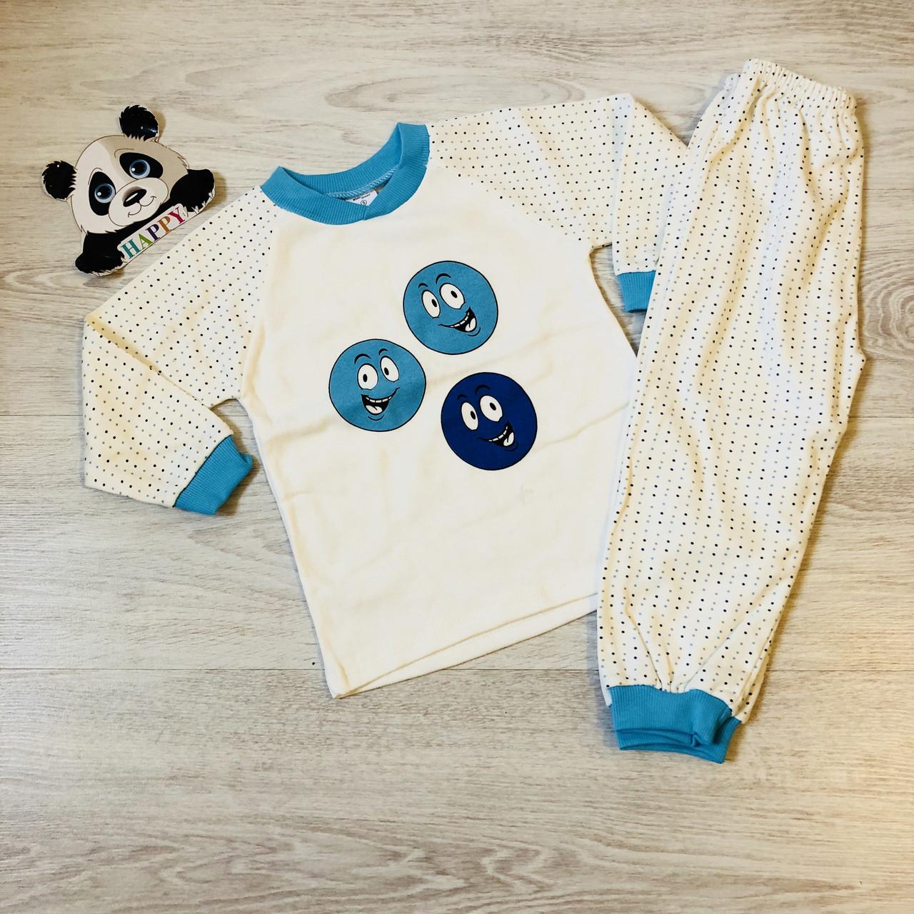 Пижама детская  ( 5-8 лет)