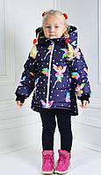 "Зимняя детская куртка для девочки ""Фея"" темно-синий 92-110 р."