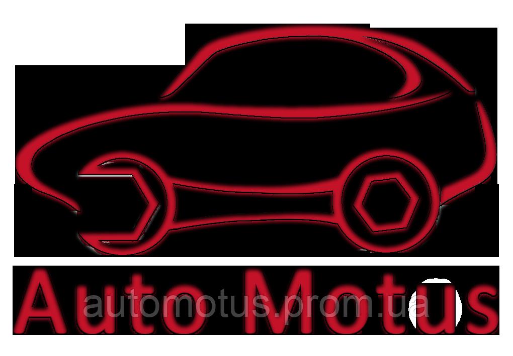 """Ступица заднего колеса передний привод """"Mitsubishi"""" двигатель"""