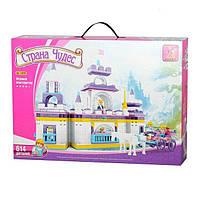 Конструктор Страна чудес  24806 Замок принцессы