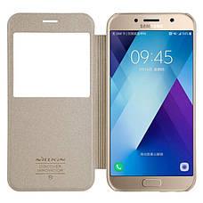 Чехол книжка Nillkin для Samsung A520F A5 (2017) Sparkle ser. Золотистый (136779), фото 2