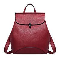 Жіночий рюкзак-сумка з натуральної шкіри червоний, фото 1