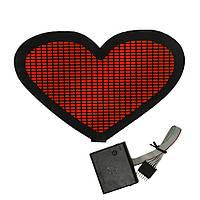 Наклейка светящаяся с эквалайзером Сердце