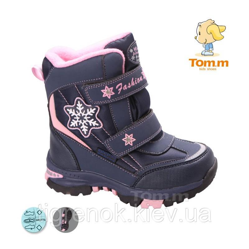 Детские Термо сапоги зимние для девочки TomM. Размеры 27-29  продажа ... 0ac4d8594800f
