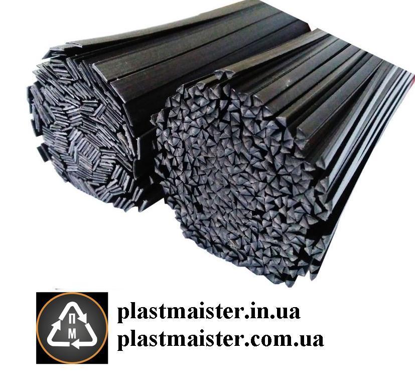 PPТ40 - 1кг. Полипропилен с ТАЛКОМ прутки (электроды) для сварки (пайки) пластика