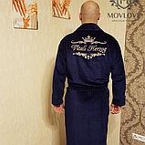 Махровий халат з іменною вишивкою синій, фото 2
