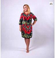 Женский халат велюровый на молнии красные маки р.50-60