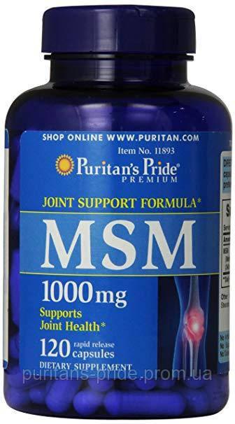 МСМ,Метилсульфонилметан,MSM,Puritan's Pride, 1000мг 120 капсул