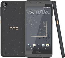 Смартфон HTC Desire 630 Dual Golden Graphite, фото 2