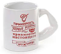 Кружка 350 мл Белый (BD-540-125_psg) КОД: 303936