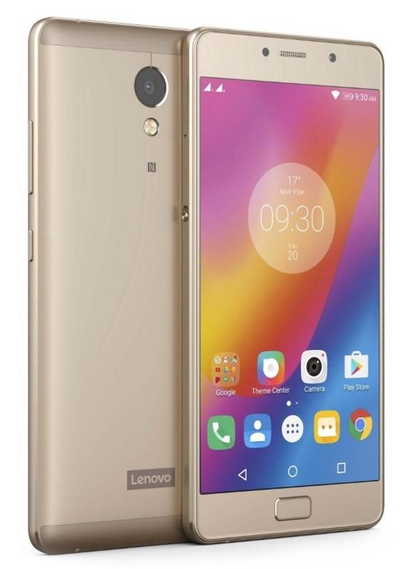Смартфон LENOVO VIBE P2 Dual Sim (золотистий)