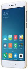 Чохол-накладка Nillkin для Xiaomi Mi 5c Matte ser. +плівка Золотистий(138865), фото 2