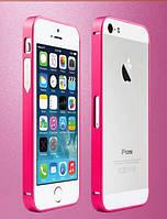 Розовый бампер iPhone 5/5S из металла , фото 1