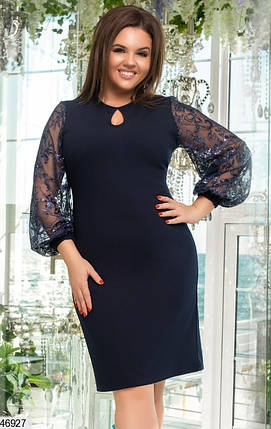 e6fbdbb003d Праздничное вечернее платье Большие размеры 48